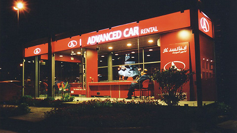 Advanced Car Rental Lebanon